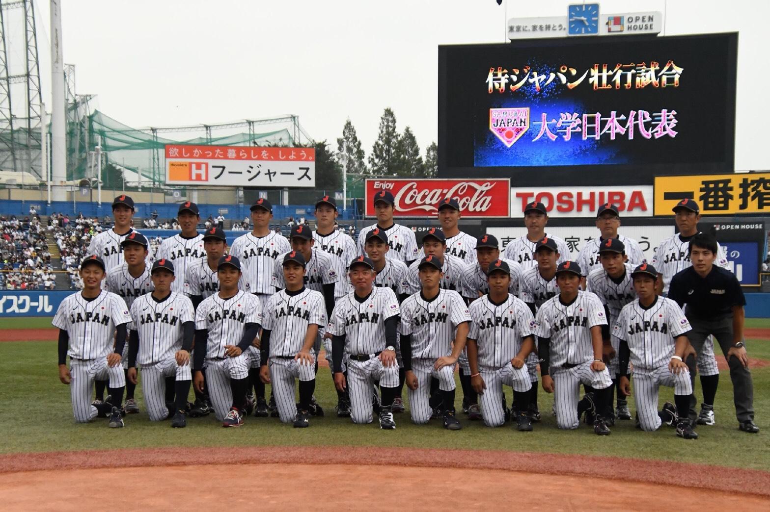 ジャパンブログ2