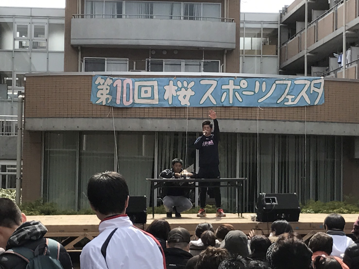 二宮・齋藤
