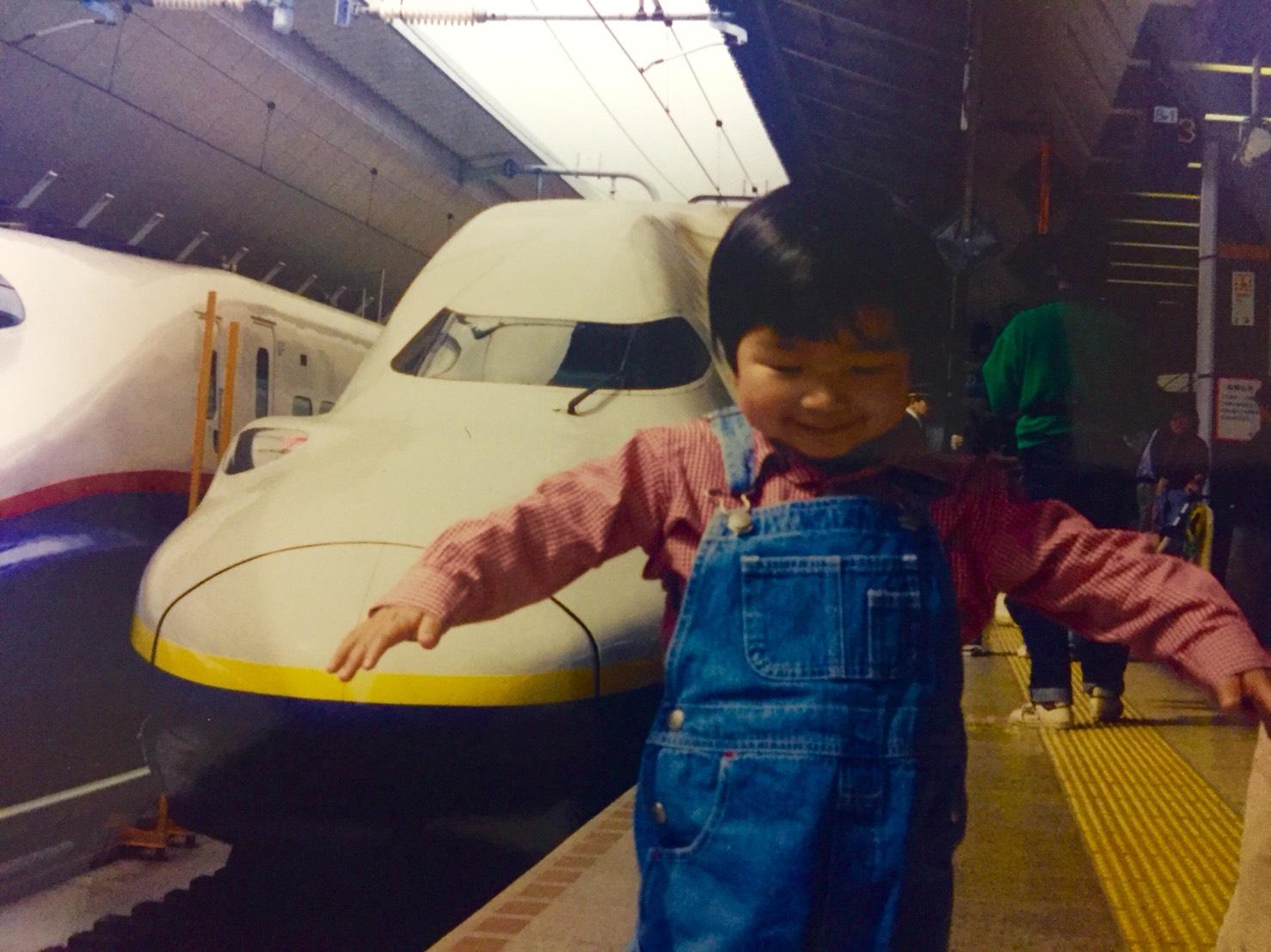 須藤晋平 人生で一番新幹線になりきっていた瞬間