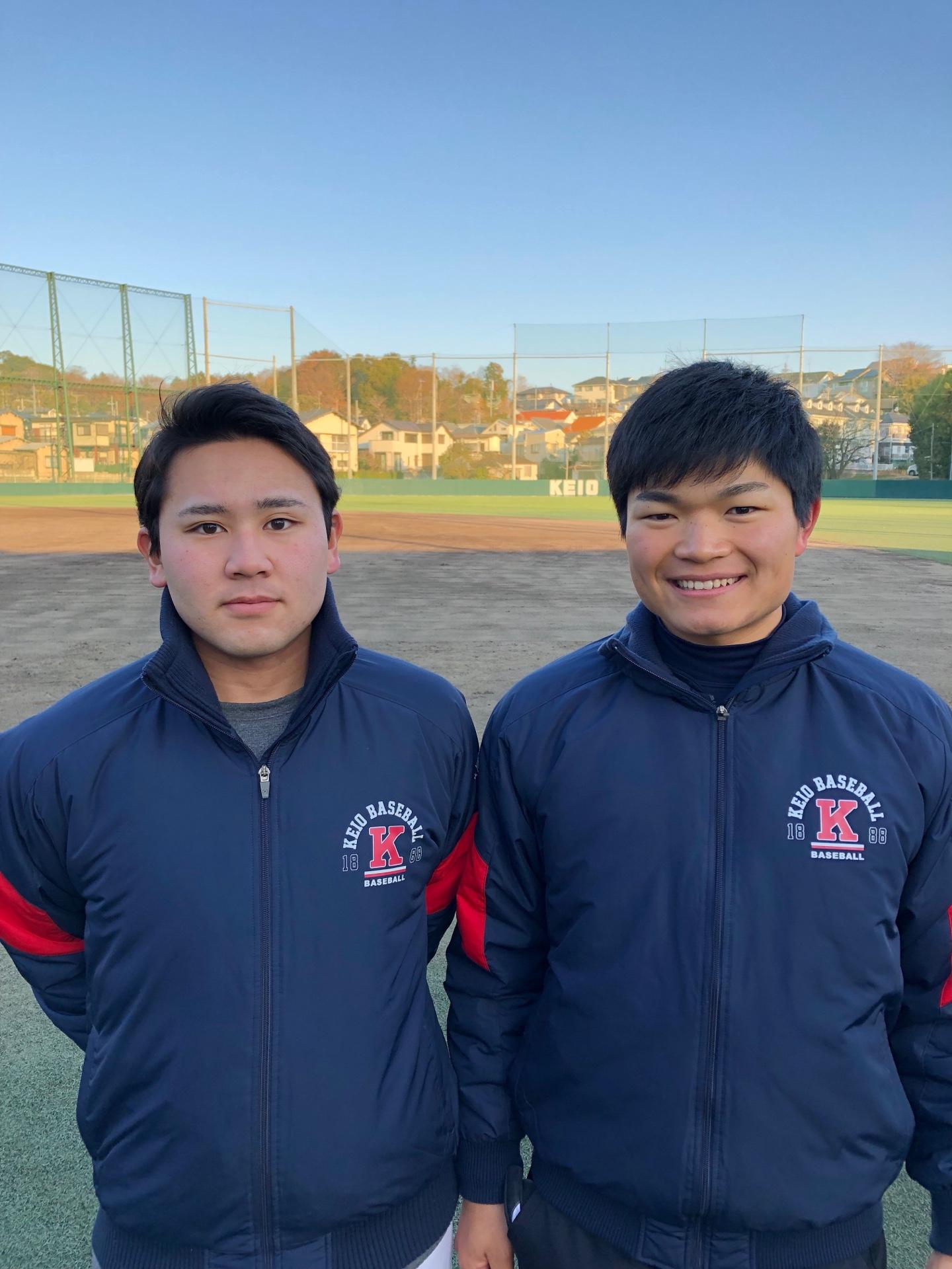 米倉と須藤
