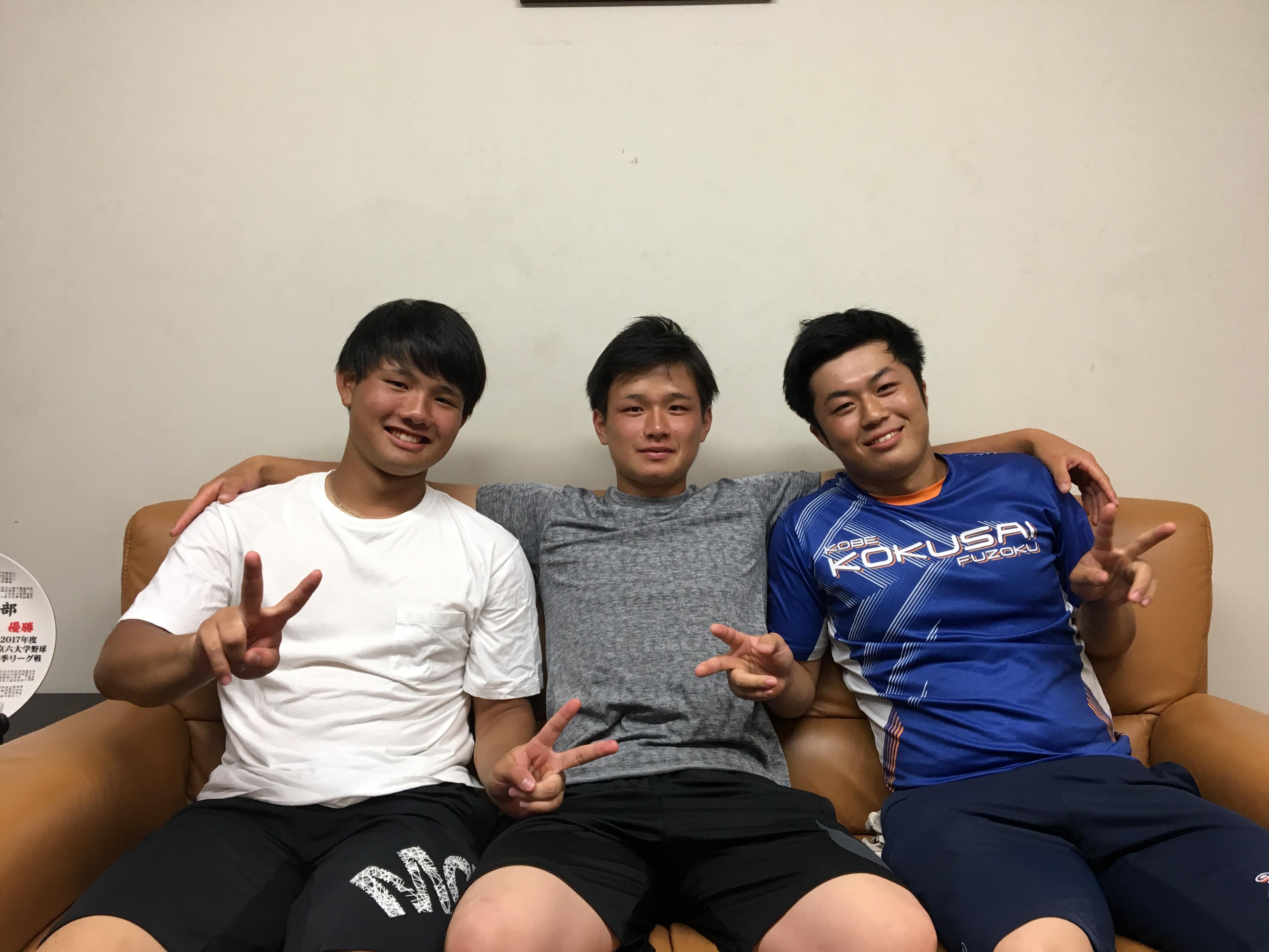 高校 神戸 国際 付属