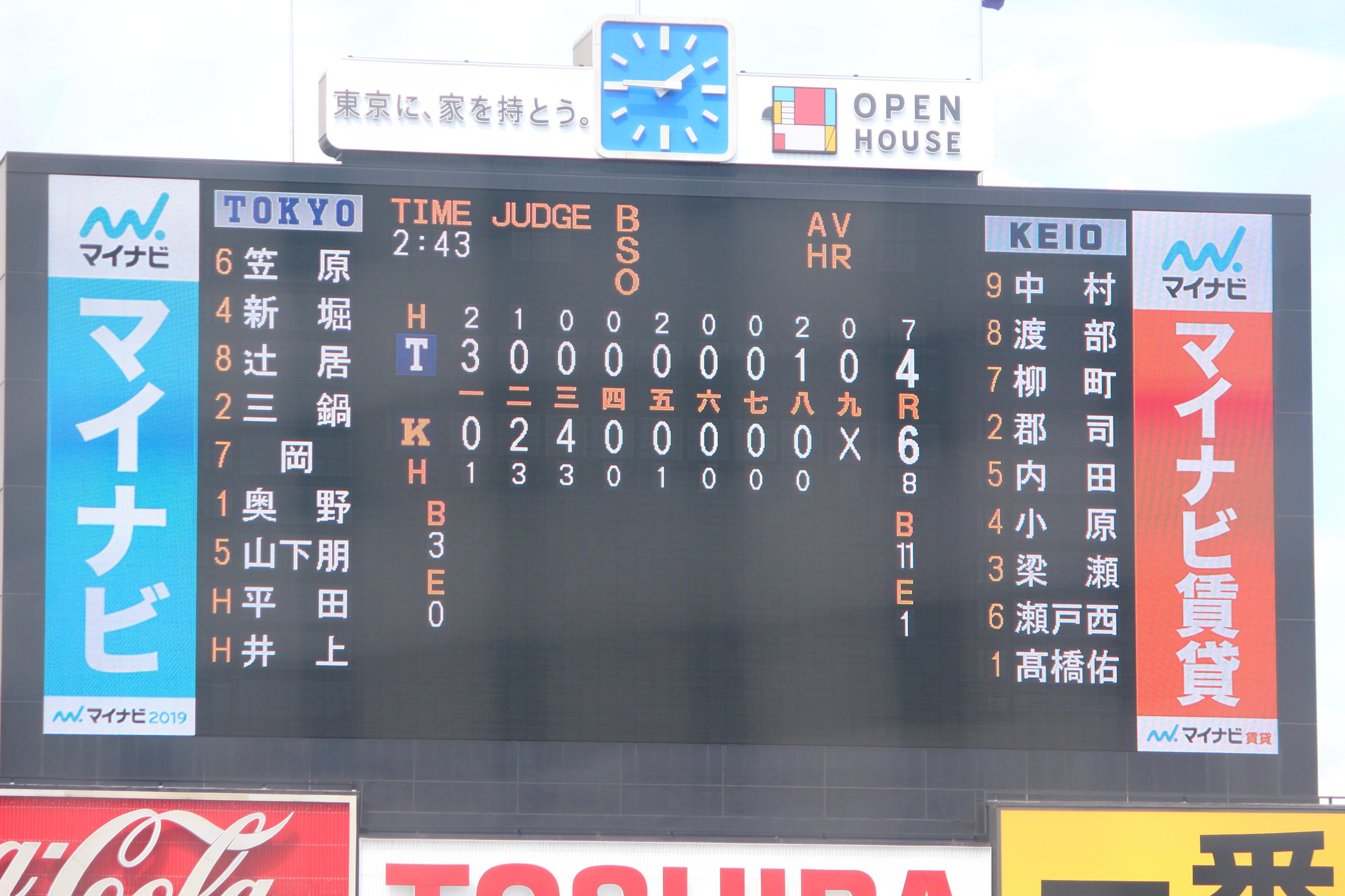 H30.09.08 vsK① (1)