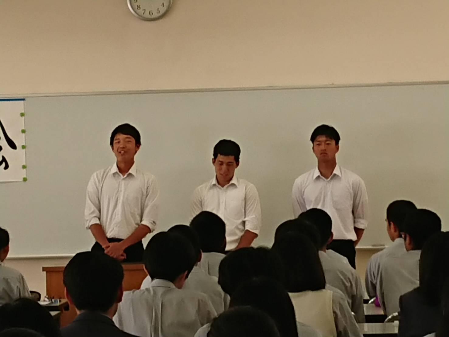2.25勉強会@那覇国際