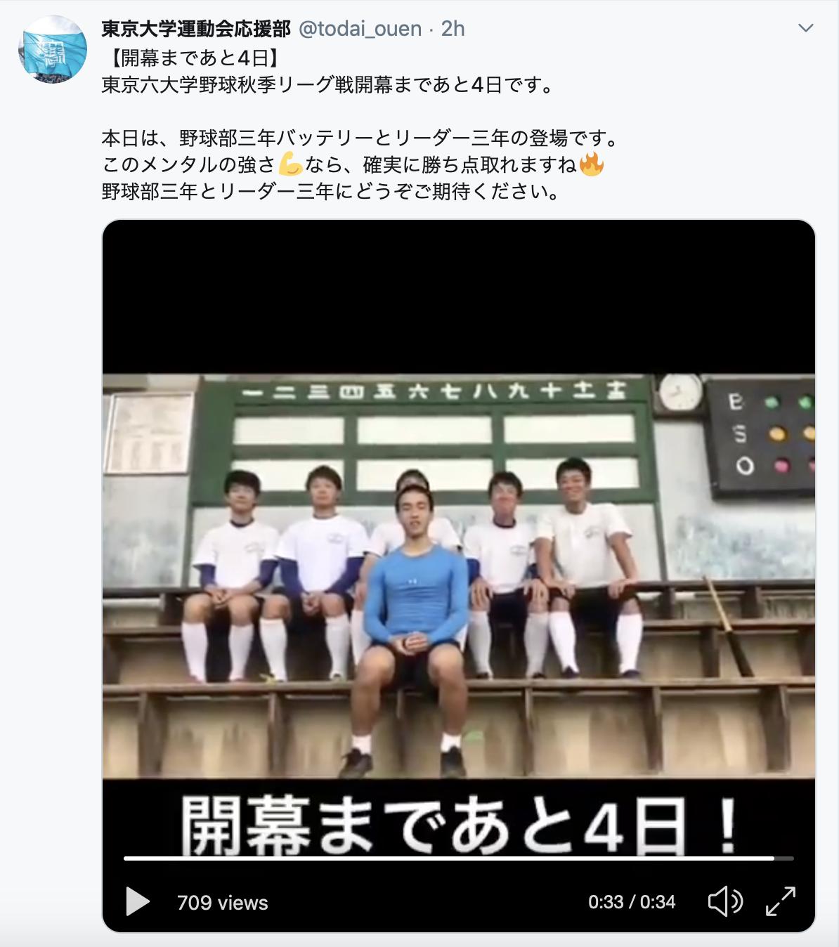 スクリーンショット 2019-09-10 10.21.03