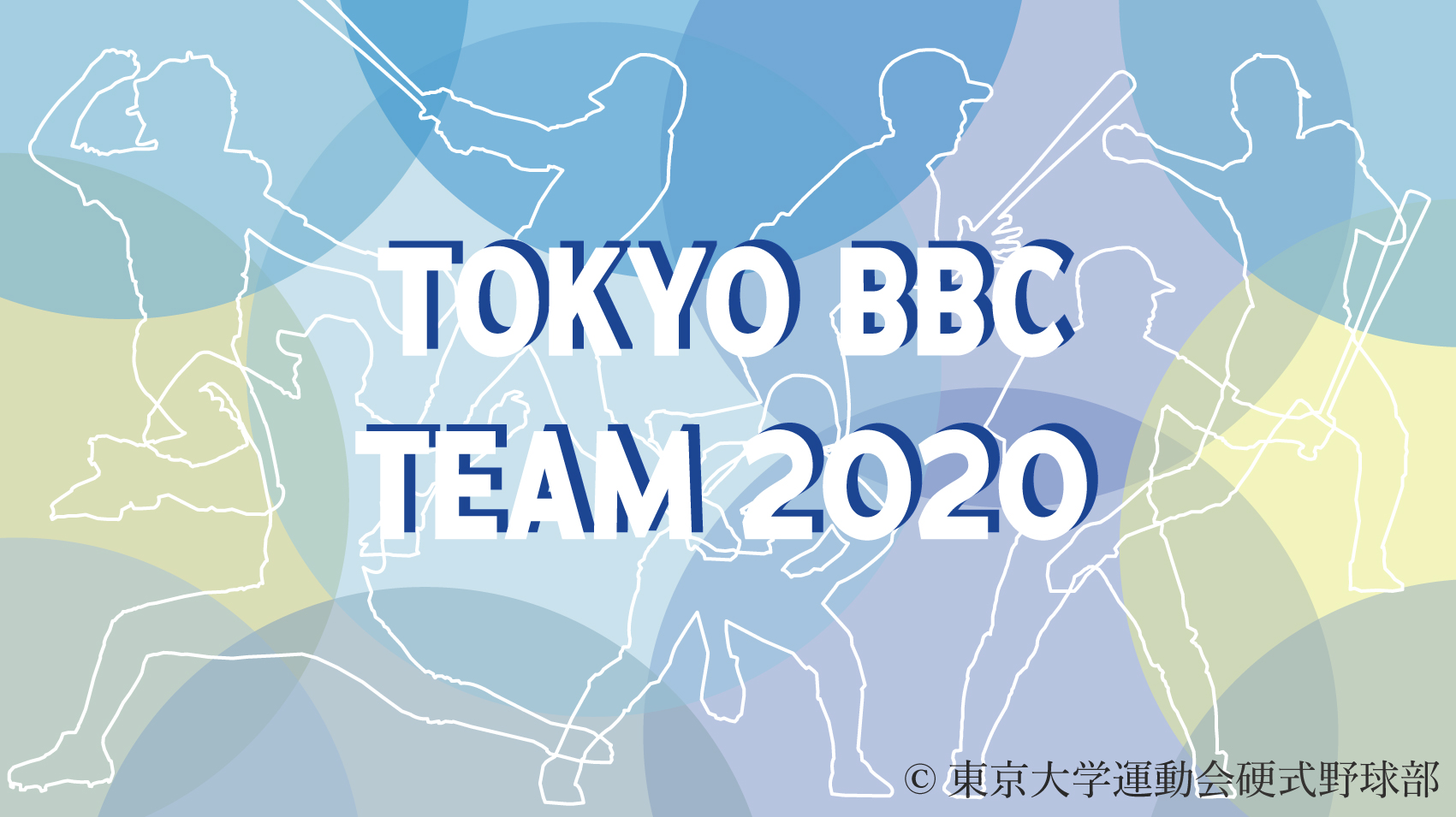 【完成版】Team2020_FB