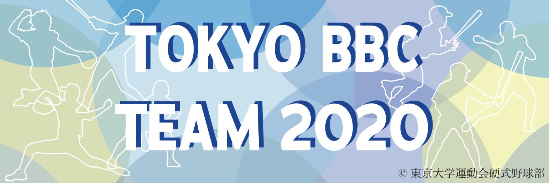 【完成版】Team2020_Twitter